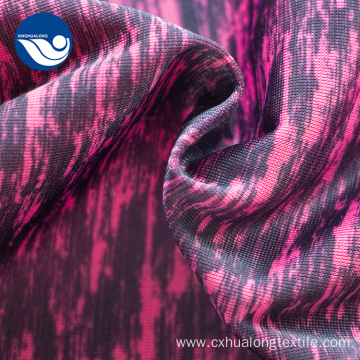 Latest Polyester Twill Pink Camouflage Fabric