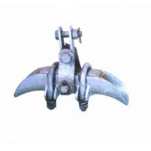 Malleable Iron XGU Suspension Clamp with U Clevis