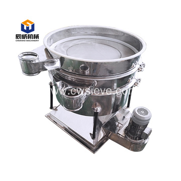 fine screening kaolin vibrating sieve tumbler screen