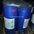 Hydrazine Hydroxide Solution CS No. 7803-57-8