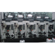 Supply for Air Covering  Double Winder Machine,Air Covering  Assembly Winding Machine,Electronic Yarn Air Enveloping Machine Manufacturers and Suppliers in China Electronic Yarn Guide Precision Air Covering Winder export to Vatican City State (Holy See) S