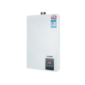 24/5000   Arnie gas water heater is a hot and strong digital thermostatic C190.