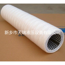 String Wound Water Filter Element