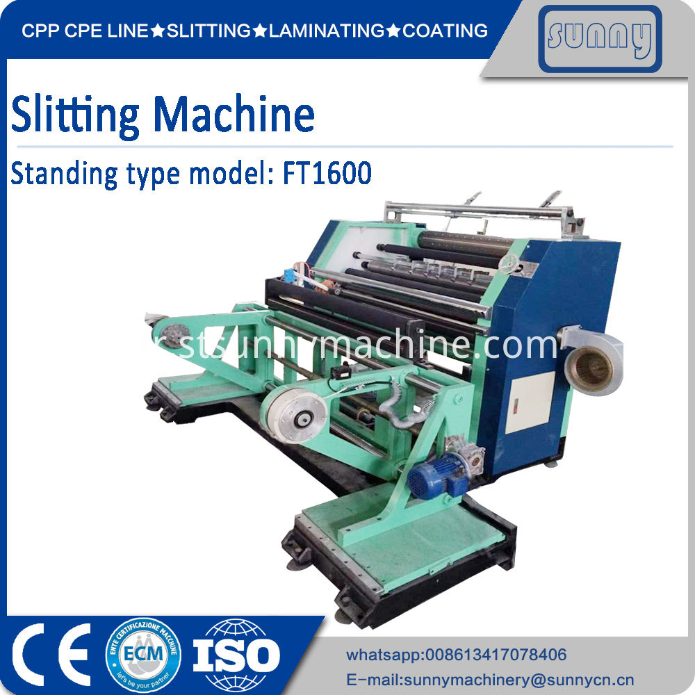 SLITTING-MACHINE-TF1600-2