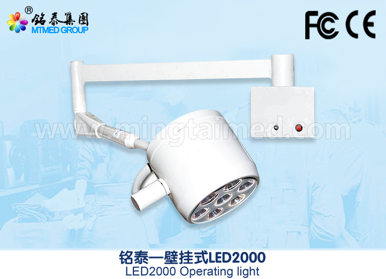 Mingtai LED2000 wall mounted surgical light