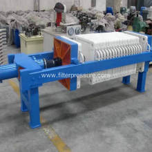 Coal Washing Automatic Cloth Washing Filter Press
