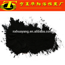 Norit activated carbon powder decolorization