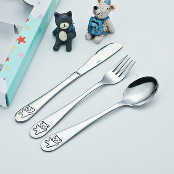 18/8 Elegant Stainless Steel Children Cutlery