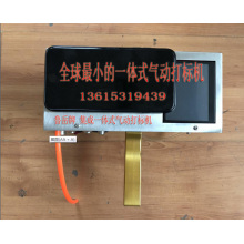 Pneumatic marking machine high quality