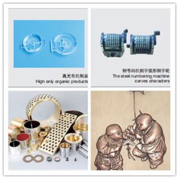 Customizable Mould Engraving Machine