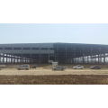 Prefabricated Steel Structure Factory Building Construction