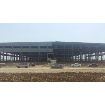 Long Span Steel Structure Construction Heavy Factory