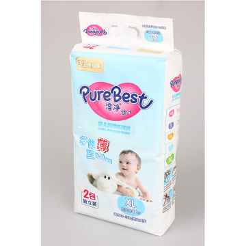 Ultra-thin Baby Diaper with Breathable Backsheet