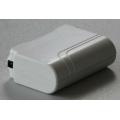 Heated Clothing Battery 7.4V 2000mAh~3500mAh