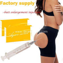 Cosmetic Buttock Silicone Injections with CE