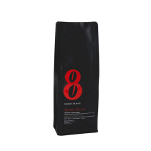 Foil Printed Coffee Packaging Bags