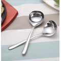 Stainless Steel Small Soup Ladle Spoon
