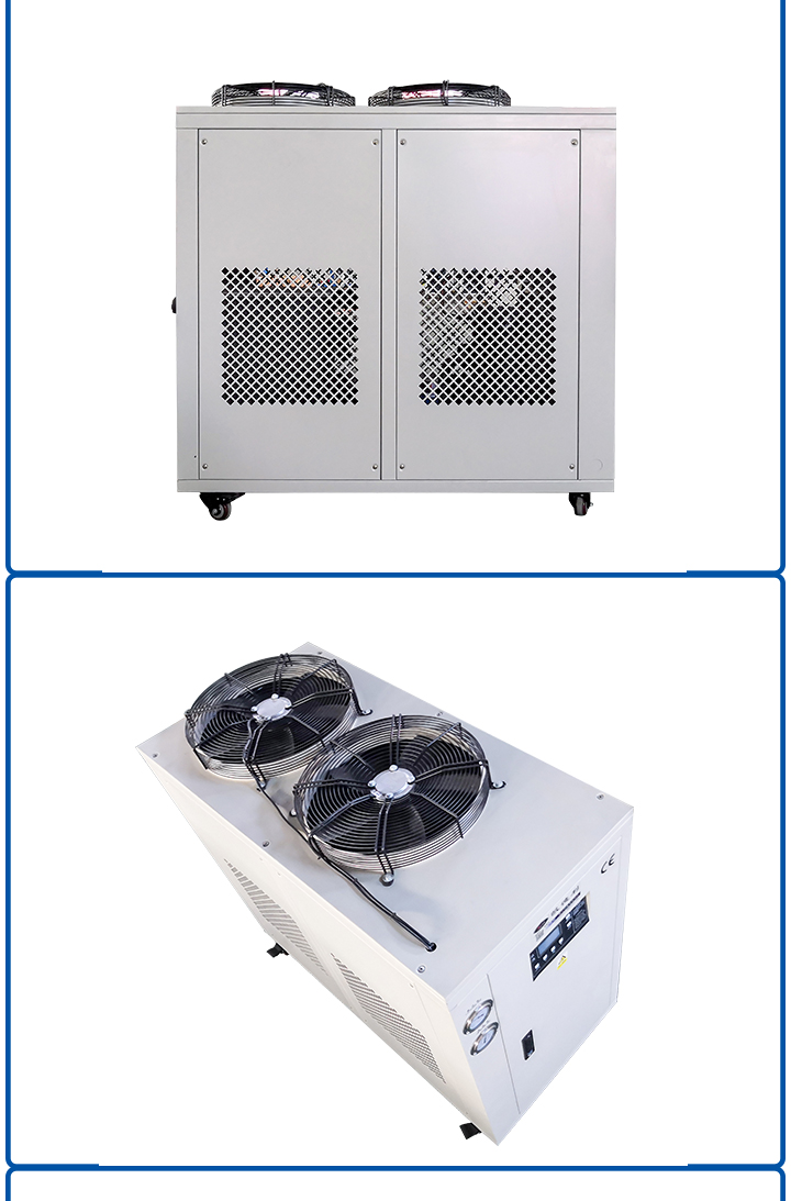 Air-cooled water cooler1 (2)