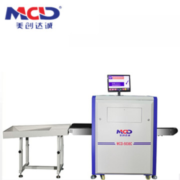 2019 Scanner baggage Scanner Xray Baggage PD5030C
