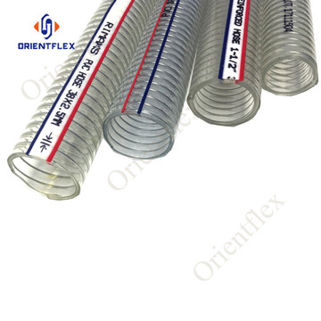 50mm pvc food quality steel wire reinforced hose