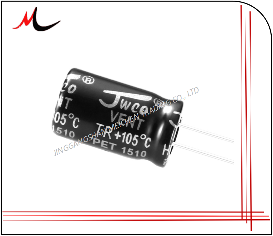 220uf electronic capacitors 6.3*12mm 10V 2000Hours
