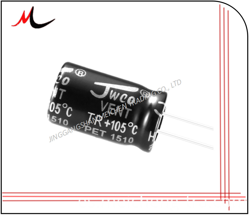330UF DIP Capacitors 10V 6.3*12 Aluminum electronic capacitors