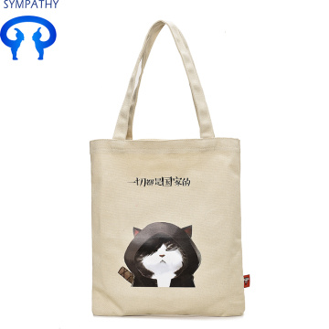Customized  simple hand-held bag canvas  bag
