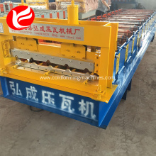 Ibr metal roof panel roofing sheet foming machine