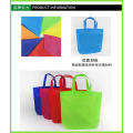 Custom non-woven bag can be customized logo