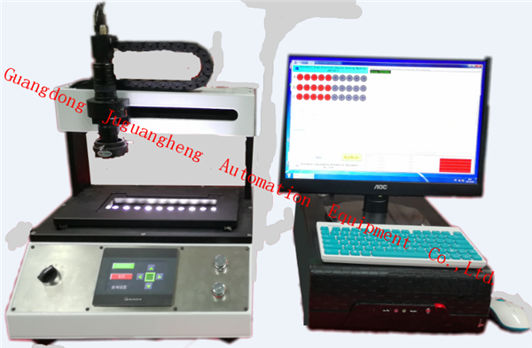 JGH-CZ-1 Automatic Nozzle Checking Machine (1)