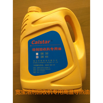 Heat-Transfer Oil for Solvent Recovering Machine