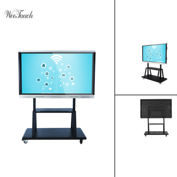 75 inches Kindergarten Smart Screen