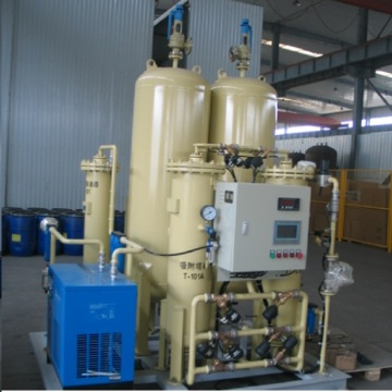 nitrogen gas generation equipment nitrogen plant