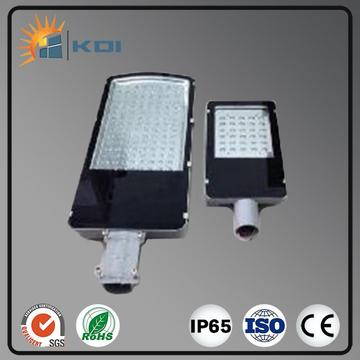 20W 30W 50W 100W LED road lamp price list