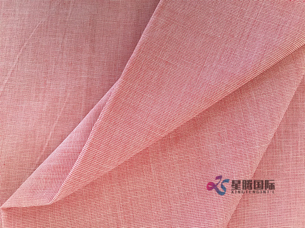 Cotton Plain Dyed Fabric For Shirt