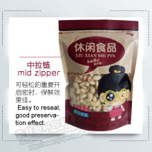 Wholesale Food Packaging Bag for Leisure Food
