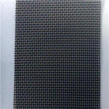 China for Security Screen Stainless Steel Window Door Mesh Security Screen supply to United States Factory
