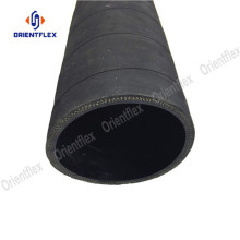 2.5 rubber water suction and transport hose 100foot