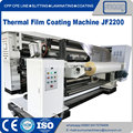 Bopp Thermal Lamination Film Machine