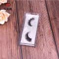 Beauty Custom Made Clear Band False Eyelashes