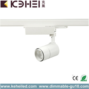 7W LED Tracklights Dimmable Lamp