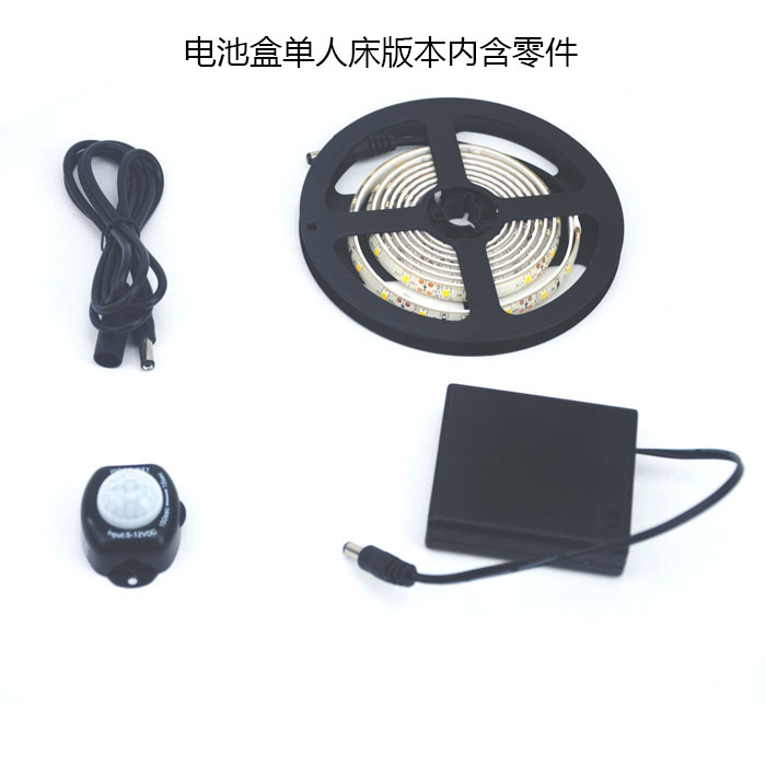 Double Body Sensor LED Bed Light