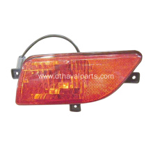 Right Rear Fog Light For Great Wall Wingle