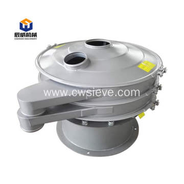 Hot sale vibrating sifter for particles