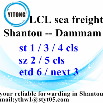 Freight Forwarder Shipping from Shantou to Dammam