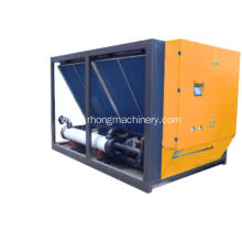 Air-cooled central  big chillers (Screw type )RCMC-A