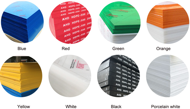 Colorful HDPE
