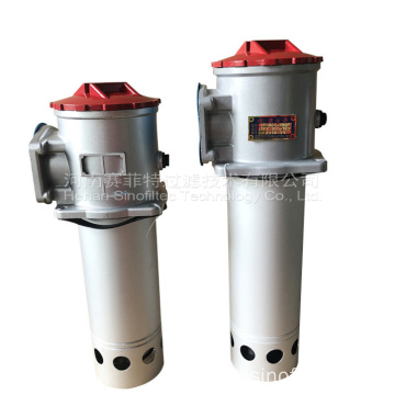 LXZS Series Magnetic Return Filter