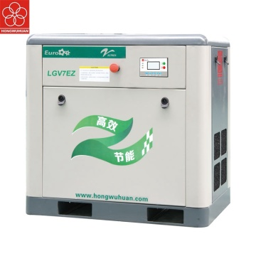 7.5kw 10hp variable frequency vertical screw air compressor