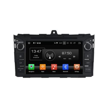 car multimedia system with gps for EC7 2014